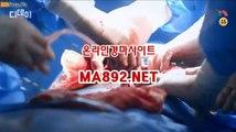 온라인경마사이트 ma%892%net 사설경마사이트 사설경마정보