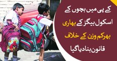KP passes new act against heavy weight of school bags