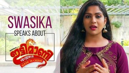 Actress Swasika Speaks About Ittymaani Made in China | Mohanlal | Jibi Joju | Aashirvad Cinemas