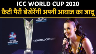 ICC World Cup2020: Katy Perry to perform at ICC Womens T20 World Cup final | वनइंडिया हिंदी