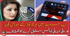 Maryam Nawaz used mobile phone in NAB custody?