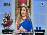 مذيعة مصرية ترتدي فستان الزفاف على الهواء.. تعرف على السبب