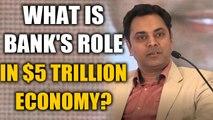 CEA Krishnamurthy Subhramaniyam speaks at India Banking Sector | OneIndia News