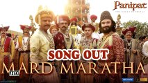 Panipat   Arjun, Kriti pay ode to Maratha warriors in 'Mard Maratha'   Song Out