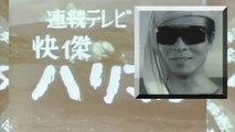 HARIMAO 快傑ハリマオ OP Full × 最終回 HD