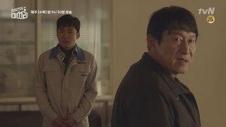 감히 김응수 앞에서 허세를 태워?