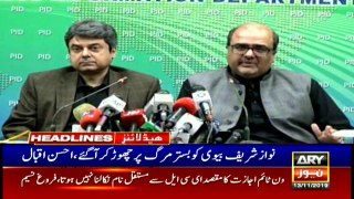ARYNews Headlines  PM Imran praises economic team for stabilising rupee value  7PM   13 Nov 2019