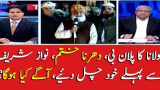 Maulana Fazlur Rehman concludes sit-in, announce plan B