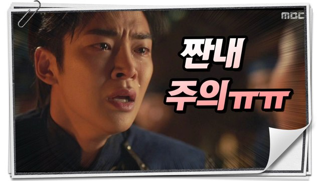 [Extra Ordinary You] EP.25,Rowoon's predicting the Death of Kim Hye-yoon, 어쩌다 발견한 하루 20191113