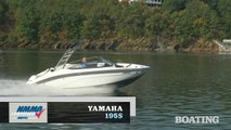 Boat Buyers Guide: 2020 Yamaha 195S