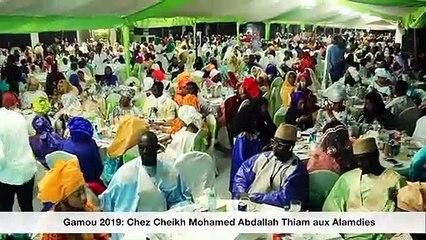 Gamou chez Cheikh mohamed  Abdallah Thiam