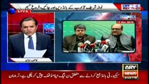 Off The Record | Kashif Abbasi | ARYNews | 13 November 2019