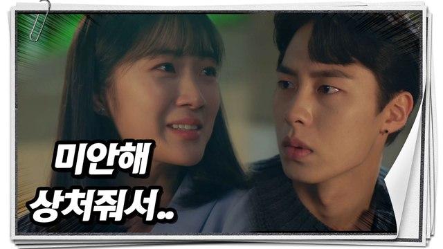 [Extra Ordinary You] EP.25,Kim Hye-yoon Says Let's Break Up, 어쩌다 발견한 하루 20191113
