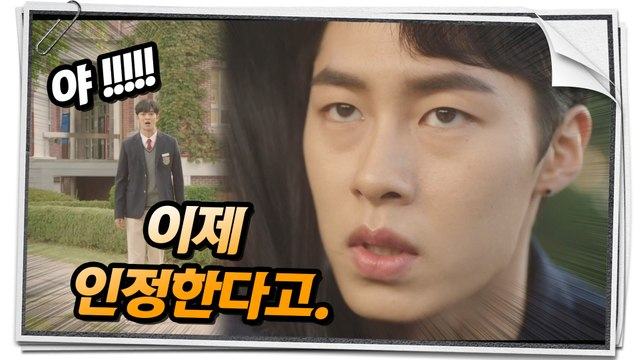 "[Extra Ordinary You] EP.25,Lee Jae-wook said, ""I like Eun Dano, I mean it."", 어쩌다 발견한 하루 20191113"