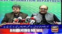 ARYNews Headlines |Govt decides to reopen Hindu temples across Pakistan| 9PM | 13 Nov 2019