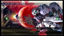 SD Gundam G Generation Cross Rays Trial Version #4