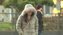 [날씨] 수능일 첫 영하권 추위...서울 체감온도 -7.5℃ / YTN