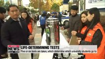 Nearly 550,000 Korean students take college exam held at 1,185 test sites nationwide