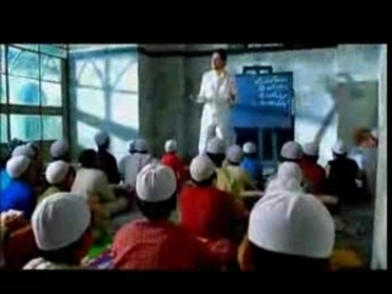 Sami yusef Islamic video