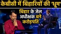 KBC 11: Bihar's Contestant Ajit kumar won One Crore in Amitabh Bachchan Show | FilmiBeat