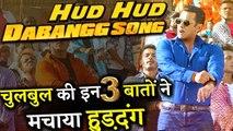 Salman Khan Nailed It In Dabangg 3 Title Track HUD HUD DABANGG !