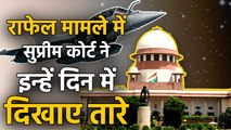 Supreme Court shows Rafale petitioners their place