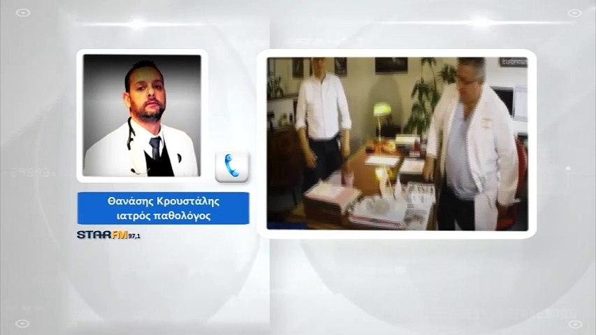 Θανάσης Κρουστάλης: Παγκόσμια απειλή για την υγεία, ο σακχαρώδης διαβήτης