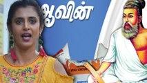 பஸ்ஸில் தான் திருக்குறள் படித்து கற்றுக்கொண்டேன் - நடிகை கஸ்தூரி