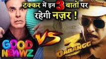 3 REASONS- It Will Be Big Clash Between Akshay Kumar's GOOD NEWWZ -Salman Khan's DABANGG 3