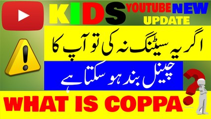 What is Coppa Youtube kids Coppa Act