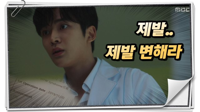 [Extra Ordinary You] EP.27,I need to change the stage, 어쩌다 발견한 하루 20191114
