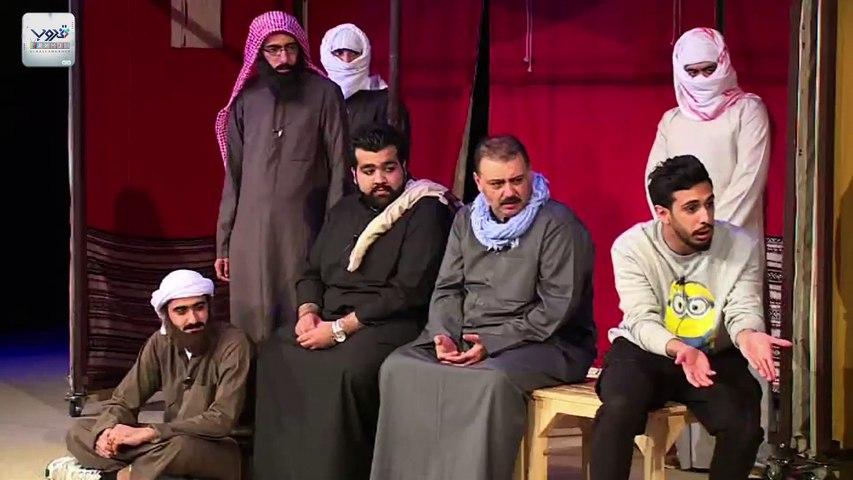 مسرحية مبروك ماياكم كامله