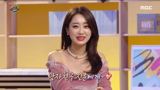 [HOT] Video letter, 섹션 TV 20191114