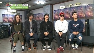 [HOT] Hip Hop and R & B, 섹션 TV 20191114