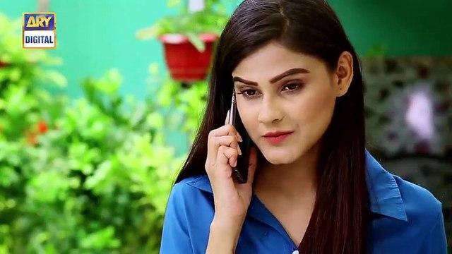 Mera Qasoor Episode 20 - Part 1 - 14th Nov 2019 -  ARY Digital Drama