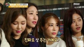 [HOT] special present, 섹션 TV 20191114