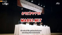 인터넷경마사이트 사설경마정보 MA%892%NET 경마사이트 인터넷경마사이트