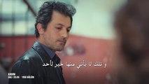 مسلسل امرأة الموسم الثالث مترجم للعربية - اعلان الحلقة 8