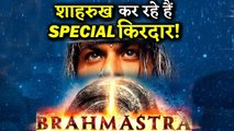 Shahrukh Khan Is Playing This Special Character In BRAMHASTRA!