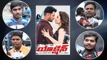 Vishal's Action Movie Public Talk