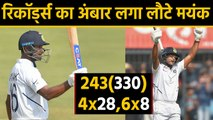 India vs Bangladesh 1st Test: Mayank Agarwal departs after record breaking 243 | वनइंडिया हिंदी
