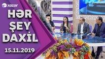 Hər Şey Daxil - Sərxan Kərəmoğlu, Nigar Şabanova, Rövşən Əziz, Manaf Ağayev 15.11.2019