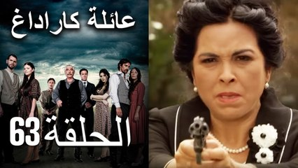 Mosalsal Ailat Karadag - عائلة كاراداغ - الحلقة 63