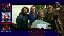 Star Wars The Last Jedi En Directo con Jeshua Revan Darth Zephan y Apolo1138