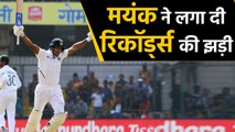 India vs Bangladesh, 1st Test: Mayank Agarwal shatters Big Records with 243-run-Knock|वनइंडिया हिंदी