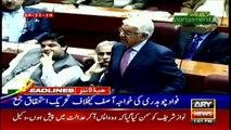 ARYNews Headlines | Imran Khan decides to go on weekend leave | 1PM | 16Nov 2019