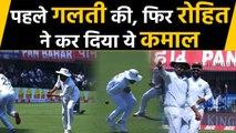 India vs Bangladesh,1st Test:Rohit Sharma catching practice in lunch break Pays-off | वनइंडिया हिंदी