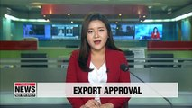 Japan allows 1st shipment of liquid hydrogen fluoride to S. Korea