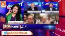 Maryam Nawaz will also go out, Shahbaz Sharif will run the party_ Imran Yaqub Kh
