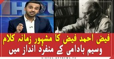 Waseem Badami reads Faiz Ahmed Faiz poetry